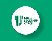 Специнженерстой. Branding of the building company.
