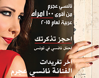 Small sample magazine