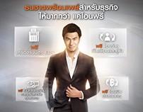 Print Ads : Thanachart Business Promptpay