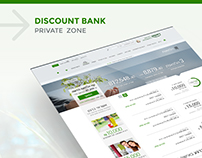 Discount Bank - Private Zone