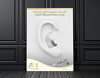 Saudi Arabia Civil Affairs Ad