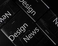 Brunner Design News