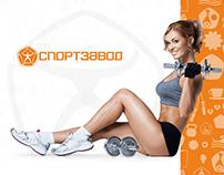 СПОРТЗАВОД | Fitness Club
