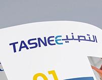 TASNEE ~ NEWSLETTER