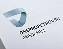 "Logo ""PAPER MILL"""