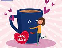 Coffee Break | Facebook Designs UPDATE
