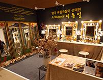 Home Table Deco Fair 2015
