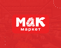 "Logo development for stores ""MAK market"""