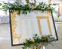 E&D | Wedding print design