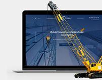 Корпоративный сайт (Corporate site)