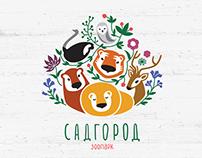 Зоопарк «Садгород»