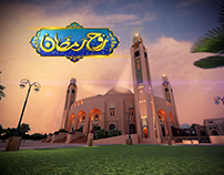 Ramdan 2016 (Dunya Television Network)