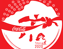 Coke X Adobe X You - Olympics - 2020