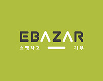 EBAZAR Website Renewal