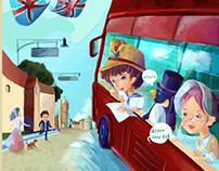 버스탑은여행