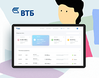 VTB - Internet Bank Concept