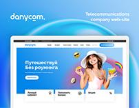 Danycom web-site concept
