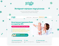 Интернет-магазин Predo Baby