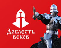 ArtFactor: Website for Event Public Organization