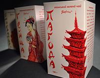 Matcha Tea Set Design
