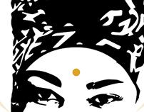 Artist Ameshia Logo