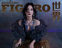 Madame Figaro - Wei Zhao | 美术指导