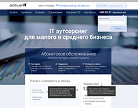 Web project IT Outsourcing