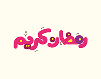 Ramadan CANDY Free Arabic Typeface