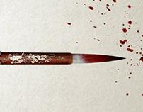 A Arte da Guerra: Edição Visual