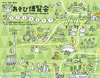 Echigo-Tsumari Art Field Summer Exhibition