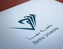 Benha University Logo