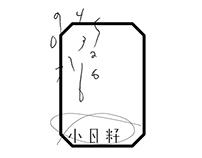 小日籽 Korean Cuisine Restaurant Logo Design Proposals