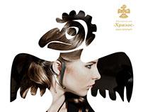 Print luxury wares Chrysos Jewelry