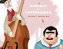 Basidze & Barabajan • Cartoon Illustration