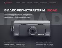 DVR | IROAD