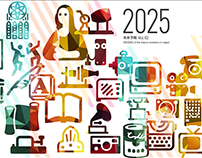 Works 2014 - 2017