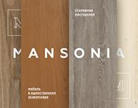 Mansonia