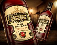 Huntsman Elixir