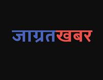 JagratKhabar Logo