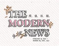 The Modern NEWS 摩登日報