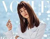 VOGUE Taiwan Cover April 2018