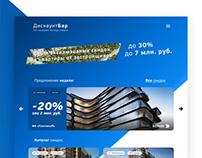 Discount Bar | Web