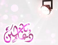 Doa'a