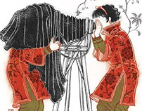 Contemporary Chinese Fiction (NY Times Book Review)