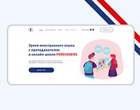 Foreign Languages Online School
