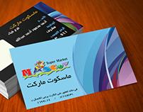 mascot market identity card