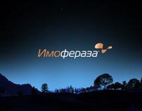 Imoferaza / Web site design