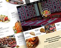 Сайт ресторана-пивоварни «ПолМедведя»