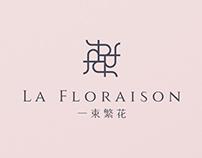 La Floraison 一束繁花