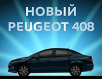 Peugeot 408 inSite banners
